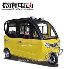 ผลการค้นหารูปภาพสำหรับ three wheel electric car