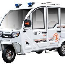 Electric Tricycle, Moto Car, Wheels, Trucks, Autos, Electric Trike