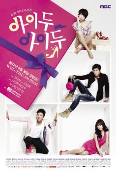"I Do, I Do (2012 Korean Drama) (아이두 아이두)--A woman (Kim Sun Ah) is the top shoe designer at a shoe company. The woman is called ""Gold Miss,"" because she is in her mid-30's, single, and financially successful. She mistakenly spends a drunken night with a counterfeit shoes peddler (Lee Jang Woo) and becomes pregnant. http://asianwiki.com/I_Do,_I_Do"