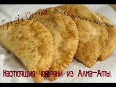 Snack Recipes, Dessert Recipes, Cooking Recipes, Desserts, Savoury Baking, Baby Massage, Mini Pies, Russian Recipes, Kefir