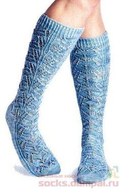 Afternoon Delight, Rubrics, Footwear, Socks, Fashion, Knitting Socks, Moda, Shoe, Fashion Styles