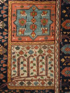 Museum of Turkish and İslamic Arts | Detail, Garden Carpet, late 18th c.