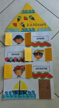 Preschool Education, Preschool Crafts, Crafts For Kids, Summer Activities, Learning Activities, Preschool Activities, September Crafts, School Calendar, Language School
