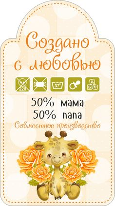 Butterfly Art, Baby Scrapbook, Disney Wallpaper, Teddy Bear, Clip Art, Printables, Birthday, Cards, How To Make