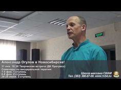 А.Т. Огулов: О соде, гвоздике, кленовом сиропе - YouTube