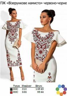 Невероятная вышивка elegant dress and fashion for women Mexican Fashion, Folk Fashion, Ethnic Fashion, Womens Fashion, Casual Dresses, Fashion Dresses, Summer Dresses, Mode Simple, Mexican Dresses