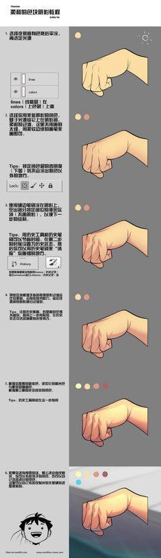 原画梦官网的微博_微博