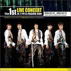 DBSK TVXQ - 1st Live Concert: Rising Sun (CD) + GIFT 東方神起 K-POP