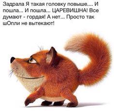 Катюша Бурцева