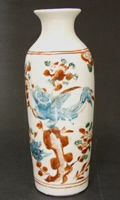 Blanc de Chine Porcelain.A Rare Ming Polychrome Decorated Blanc de Chine Sleeve Vase. Swatow Type Enamels of Coral Red, Turquoise with Small Amounts of Green and Black Showing Two Phoenix in Flight. For a pair of similarly decorated Blanc de Chine sleeve vases See : Blanc de Chine, Porcelain From Dehua.A Catalogue of the Hickley Collection (Rose Kerr & John Ayres, Art Media Resources Ltd 2002). R and G McPherson dealers in antique Chinese porcelain