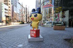 Outside the headquarters of Bandai