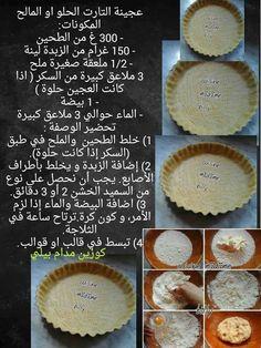 pâte brisée Cake Recipes, Dessert Recipes, Bread Recipes, Tunisian Food, Homemade Soft Pretzels, Arabian Food, Arabic Dessert, Lebanese Recipes, Cake Decorating Tips