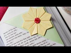 How To Make Beautiful Origami Flower Bookmark. - DIY DIY Tutorial - Guidecentral - YouTube