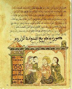 The Story of Bayad and Riyad  Qissat Bayad wa Riyad   Andalusian
