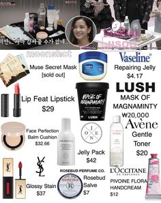 Tips To Help You Get Perfect Skin Naturally Skin Care Regimen, Skin Care Tips, Lush Mask, Bts Makeup, Winter Beauty Tips, Grunge, Body Hacks, Jennie Blackpink, Perfect Skin