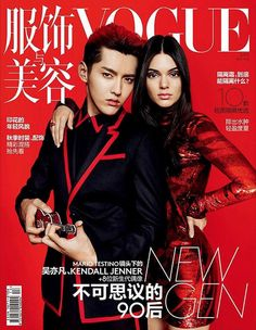 Kendall Jenner for Vogue China - Photos - Keeping up with Kendall Jenner