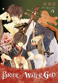 Bride of the Water God, Volume 5.By Mi-gy*ong Yun. Call # 741.595 YUN VOL 5