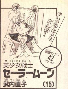Sailor Moon Manga, Sailor Moon Art, Sailor Moon Crystal, Moon Pictures, Moon Pics, Naoko Takeuchi, Moon Illustration, Sailor Scouts, Cardcaptor Sakura