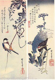Asian Bird Tattoo 114