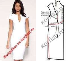 Bianco-dress