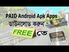 যেকোন Paid AppsGames Playstore থেকে Free Download করুন যেকোন Android ম...