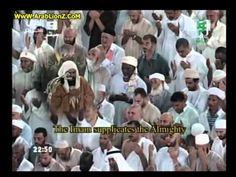 دعاء بصوت أمين قطان قبل إقامة الصلاة بالحرم المكي - YouTube
