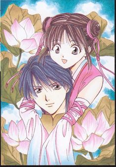 Tags: Fushigi Yuugi, Watase Yuu, Tamahome, Yuuki Miaka, Suzaku Kounankoku