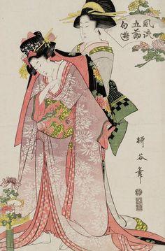 Dressing up for the Chrysanthemum Festival.  Ukiyo-e woodblock print, 1801-29,  Japan, by artist Hishikawa Ryukoku.