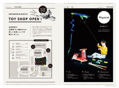 WELCOME! ISETANSHINJUKU'S TOY LAND Isetan's BOOK APARTMENTS , Artdirection by OUWN. Toys Land, Isetan, Toys Shop, Editorial Design, Layout, Graphic Design, School, Apartments, Books