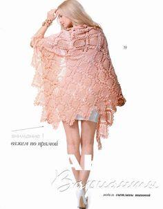 Patrón #1361: Chal a a Crochet | CTejidas [Crochet y Dos Agujas]