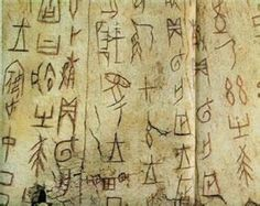The Oracle Bone Script, called 'Jiaguwen' (in Chinese), is the 1st relatively complete character system laying the foundations for the development of the later Chinese characters, which have undergone several stages respectively marked by Jin-wen (Bronze Script), Xiaozhuan (Lesser Seal Character), Li-shu (Clerical Script), Cao-shu (running script), and Kai-shu (Regular Script) that gradually evolved into simplified characters we use as standard form today.
