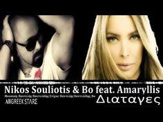 Diatages | Nikos Souliotis & Bo feat Amarillis | New Single 2014 - YouTube