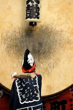 Japanese big drum, Taiko 太鼓