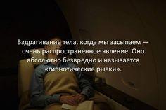 5 интересных фактов | ВКонтакте