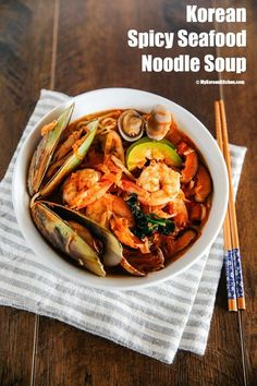 Homemade Korean spicy seafood noodle soup (Jjamppong) - A popular Korean Chinese noodle dish. It's refreshing and is loaded with generous amounts of seafood!   MyKoreanKitchen.com
