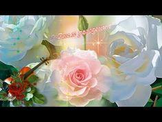 Чарующее поздравление с Днем Рождения женщине! - YouTube