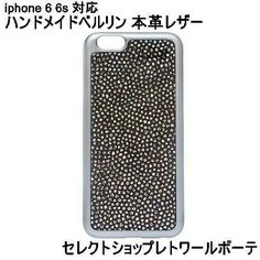 『#iphone6 #本革レザー ★』