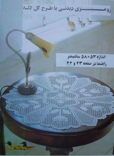 Serwety-crochet - Danuta Zawadzka - Λευκώματα Iστού Picasa