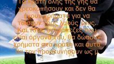 ΘΕΤΙΚΗ ΕΝΕΡΓΕΙΑ: προφητεία του Αγίου Παϊσίου: «Μετά τις εκλογές να ...