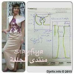 Simple Blouse Designs, Barbie, Collar Pattern, Pants Pattern, Pattern Making, One Shoulder Wedding Dress, Diy And Crafts, Sewing Patterns, Wedding Dresses