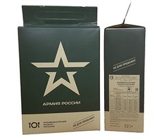 Military Russian Army Food Ration Daily Pack MRE Emergency Rations for sale online