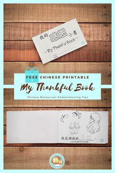 My Thankful Book - Fortune Cookie Mom Chinese Book, Learn Chinese, How To Start Homeschooling, Learning Apps, Book Posters, Fortune Cookie, Teacher Blogs, Play To Learn, Homeschool Curriculum