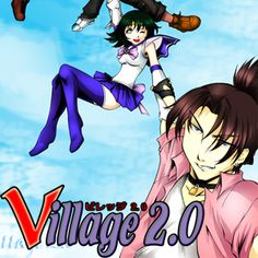 Check out the comic Village2.0 portugues
