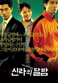 Mi2mir Korean Movie : 3.5 Kick the moon 신라의 달밤 - 2001