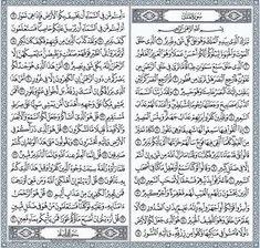 12 Best Quran Karim القرآن الكريم Images Quran With English