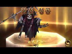 [세븐나이츠] 영웅 합성 31회 16-11-01 [Seven Knights] 바람돌