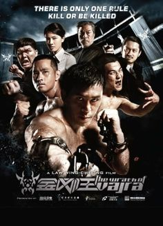 Film action indonesia free download