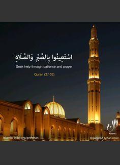 Quran Verses, Quran Quotes, Qoutes, Life Quotes, Beautiful Prayers, Beautiful Islamic Quotes, Islamic Images, Islamic Pictures, Phone Wallpaper Images