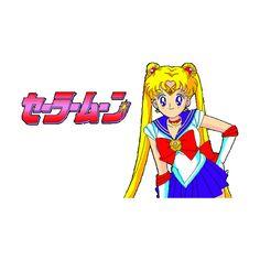 ☾○★*✧SAILOR MOON PIXELS・☽◯ ★*✧ ❤ liked on Polyvore featuring filler, sailor moon, backgrounds, anime and text