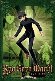 Kyo Kara Maoh Season 3 Streaming. After being flushed down a toilet, 15-year-old Yuuri Shibuya is transported to an alternate world called the New Demon Kingdom, and is told that he is to be the new king of the demons. ...